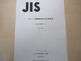 150114.JPG